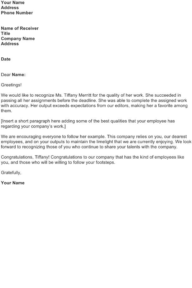 Employee Achievement Announcement Letter