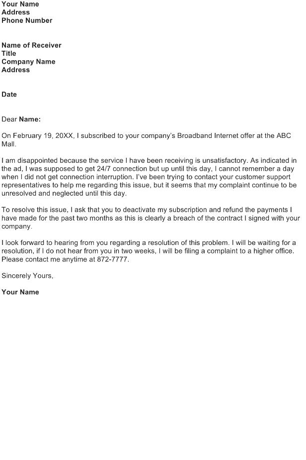 Poor Customer Service Complaint Letter