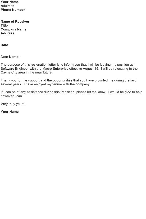 Resignation Letter – Software Engineer