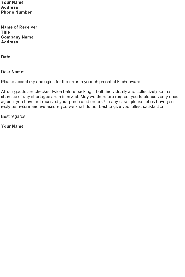 Explanation letter sample download free business letter templates how to explain an error you have made free letter sample altavistaventures Image collections